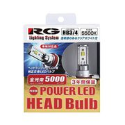 RGH-P725 [LEDヘッドバルブ プレミアム HB3/HB4ケンヨウ 5500K]