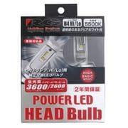 RGH-P756 [LEDヘッドバルブ HIGH-BASIC H4 Hi・Lo切替 5500K]