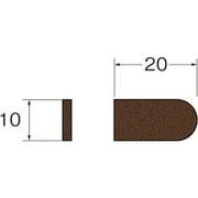 P4212 [リューター サンドペーパーチップ(耐水ペーパー裏面接着剤付)]