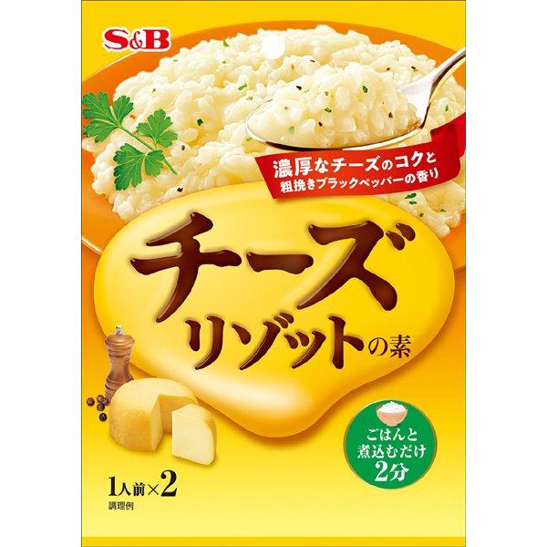 チーズリゾットの素 22g