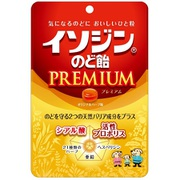 イソジンのど飴 PREMIUM オリジナルハーブ 70g