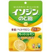 イソジンのど飴 フレッシュレモン 75g