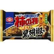 亀田の柿の種ごま油香る黒胡椒味6袋詰 182g