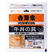 吉野家 牛丼の具 30食セット [冷凍品]