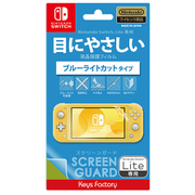 SCREEN GUARD for Nintendo Switch Lite ブルーライトカットタイプ
