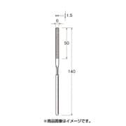 X0111 [リューター 電着ダイヤモンドヤスリ]