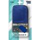 SASP-0556 [Switch Lite用 ウルトラライトポーチ ブルー]