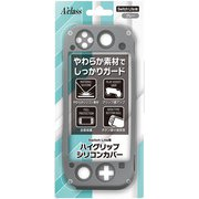 SASP-0533 [Switch Lite用 ハイグリップシリコンカバー グレー]