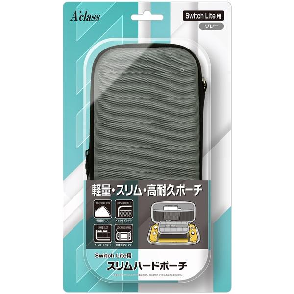 SASP-0536 [Switch Lite用 スリムハードポーチ グレー]