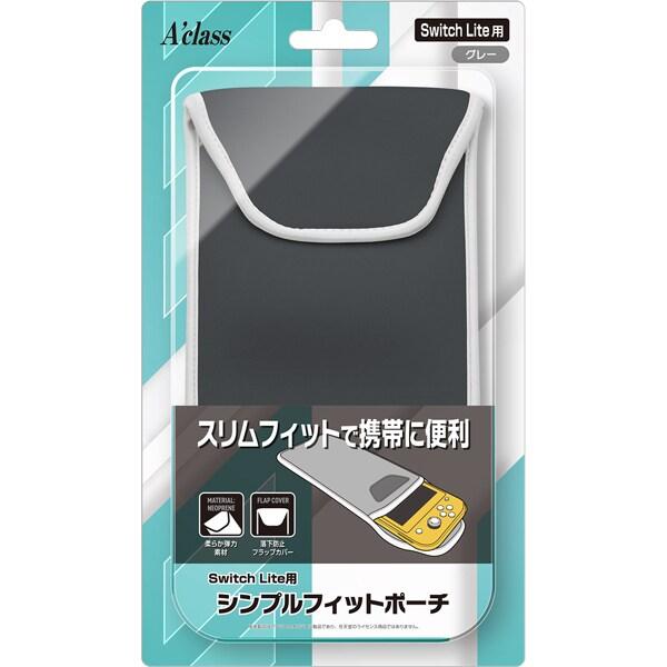 SASP-0539 [Switch Lite用 シンプルフィットポーチ グレー]