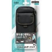 SASP-0543 [Switch Lite用 スリムショルダーバッグ ターコイズ]