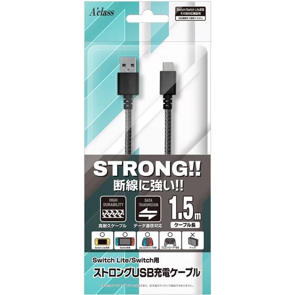 SASP-0548 [Switch Lite/Switch用 ストロングUSB充電ケーブル 1.5m グレー]