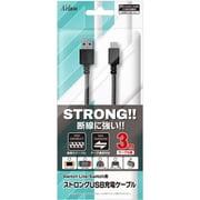 SASP-0551 [Switch Lite/Switch用 ストロングUSB充電ケーブル 3.0m グレー]