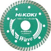 00324621 [HiKOKI ダイヤモンドホイールグリーン125mm]
