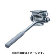 VEO 2 PH-15 [2ウェイビデオ雲台]