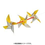 K-300 [鳥追い三連風車]