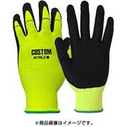 CU-01 [手袋 カスタム L]