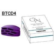 BTCD4-V [コラーゲンプラチナボックス TCD4500対応]