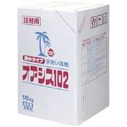 S-2438 [オアシス102 16kg]