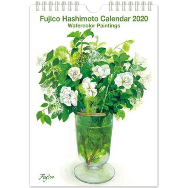 CAL-03 [【限定】2020 カレンダー 橋本不二子 インテリア S]