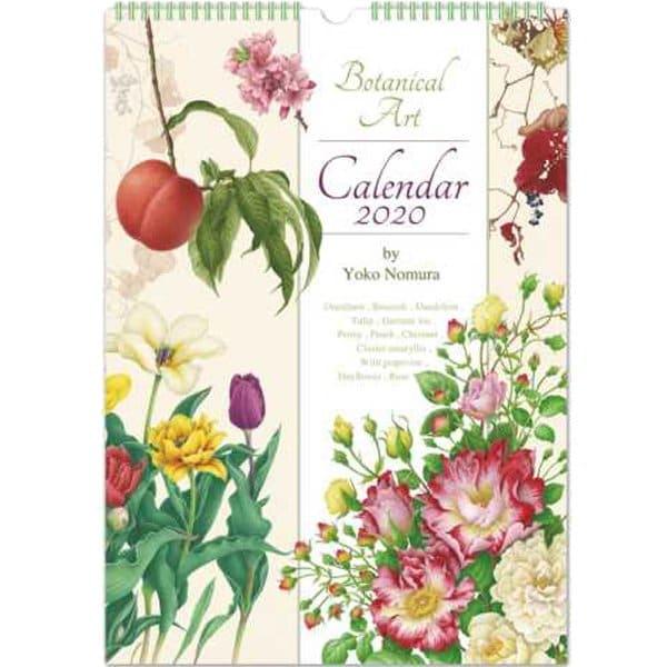 CAL-12 [【限定】2020 カレンダー ボタニカルアート L]