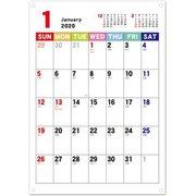 CAL-40 [【限定】2020 カレンダー ジャバラカレンダーヨコ伸び A5]