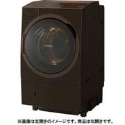 TW-127X8R(T) [ドラム式洗濯乾燥機 ZABOON ウルトラファインバブルW搭載 右開き 12.0kg グレインブラウン]