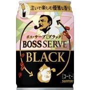 ボス サーブ ブラック 缶 275g×24本
