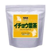 イチョウ葉茶 5g×48包 [ティーバックタイプ]