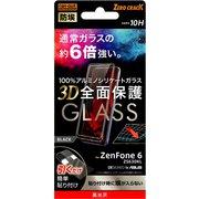 RT-RAZ6RFG/BCB [Zenfone6 ガラス防埃 光沢 /ブラック]