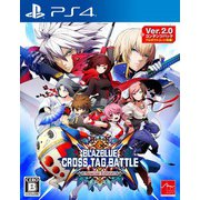 BLAZBLUE CROSS TAG BATTLE Special Edition [PS4ソフト]