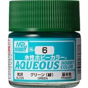 H-6 [水性ホビーカラー 水溶性アクリル樹脂塗料 グリーン 緑]
