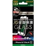 RT-P7S6RFG/BHW [iphone8/7ガラスフィルム 防埃3D10Hアルミノシリケート全面保護反射防止/ホワイト]