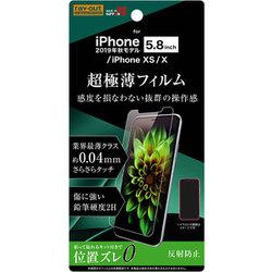 RT-P23FT/UH [iPhone 11 Pro フィルム さらさらタッチ薄型指紋反射防止]