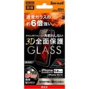 RT-P23FSG/BCB [iPhone 11 Pro ガラスフィルム 防埃 3D10H アルミノシリケート 全面保護光沢]