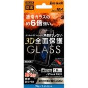 RT-P23FSG/BMB [iPhone 11 Pro ガラスフィルム 防埃 3D10H アルミノシリケート 全面保護ブルーライトカット]