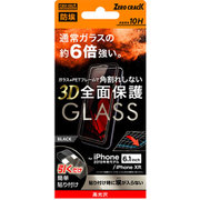 RT-P21FSG/BCB [iPhone 11 ガラスフィルム 防埃 3D10H アルミノシリケート 全面保護光沢]