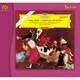 ESSG-90206 [オルフ:カルミナ・ブラーナ オイゲン・ヨッフム(指揮) ベルリン・ドイツ・オペラ管弦楽団・合唱団]