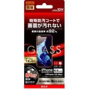 RT-P22F/BSCG [iPhone 11 Pro Max ガラスフィルム  防埃 10H光沢ソーダガラス]