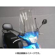 AD-03-10 [ウインドシールド アドレスV125/G 走行中の風対策]