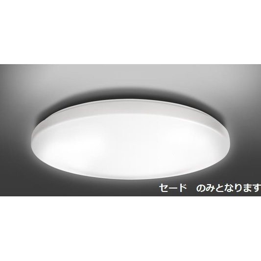 NLEHC14003 [東芝LEDシーリング照明用セード]