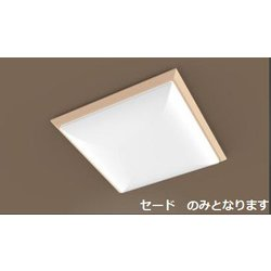 NLEHC06006 [東芝LEDシーリング照明用セード]