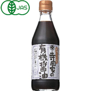 寺岡家の有機醤油 濃口 300ml