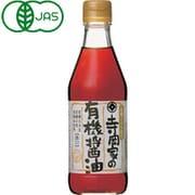 寺岡家の有機醤油 淡口 300ml