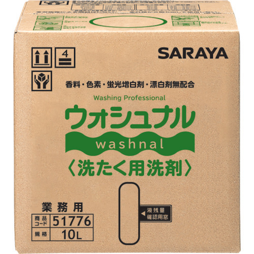 51776 [サラヤ ウォシュナル洗たく用洗剤 10L BIB]