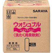 51777 [サラヤ ウォシュナル洗たく用柔軟剤 10L BIB]