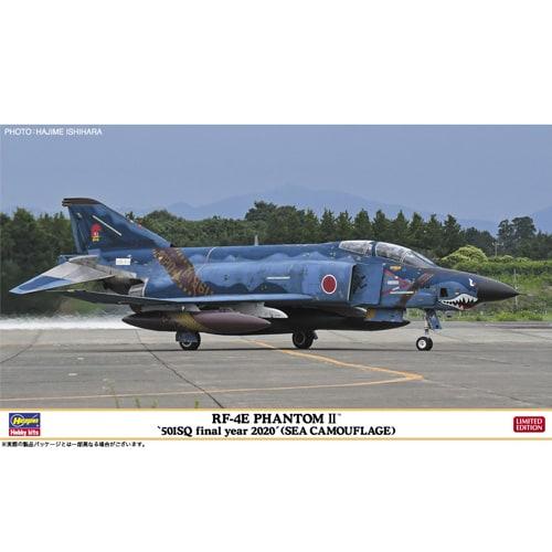 2316 RF-4E ファントムII 501SQ ファイナルイヤー 2020 洋上迷彩 [1/72スケール プラモデル]