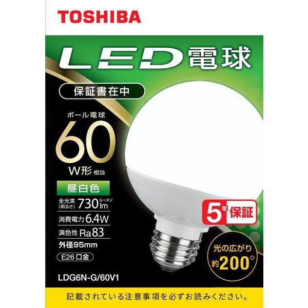 LDG6N-G/60V1 [ボール電球形LED電球 60W形相当 配光角200° 外径95mm 昼白色]