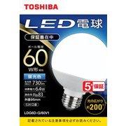 LDG6D-G/60V1 [ボール電球形LED電球 60W形相当 配光角200° 外径95mm 昼光色]
