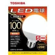 LDG11L-G/100V1 [ボール電球形LED電球 100W形相当 配光角200° 外径95mm 電球色]